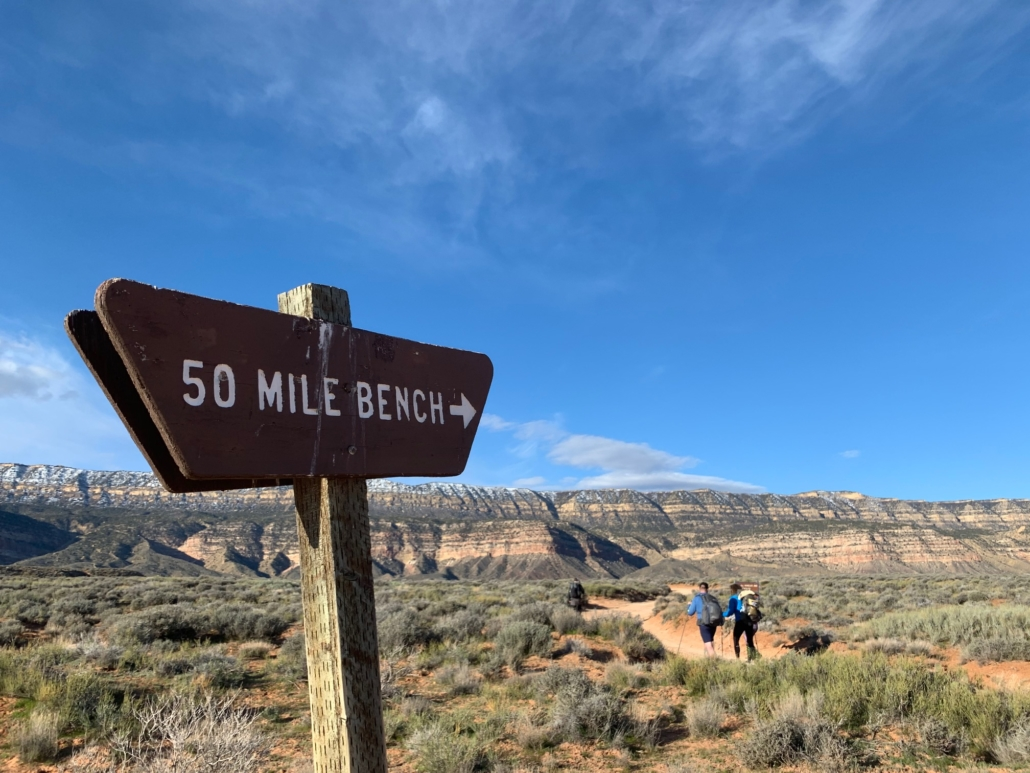 50 Mile Bench - Hayduke Trail
